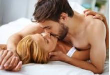 HEIGHTENED PASSION!!! 11 Erotic Zones To Touch A Woman And Make Her Go Crazy 12